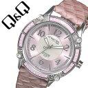 [あす楽][話題のチープシチズン 通称チプシチ]キューアンドキュー 腕時計[Q&Q 時計]キューキュー 時計[QQ 腕時計]アトラクティブ レディース ピンク [新作 人気 プチプラ ブランド レザー ベルト かわいい シルバー][ おしゃれ 防水 ] 誕生日 冬ギフト
