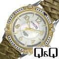 キューアンドキュー腕時計[Q&Q時計](Q&Q腕時計キューアンドキュー時計)アトラクティブ(ATTRACTIVE)レディース/腕時計/ホワイト/DA75J504[人気/流行/ブランド/海外モデル/防水/レザーベルト/革/かわいい/白蝶貝/ゴールド]