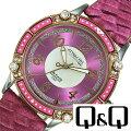 キューアンドキュー腕時計[Q&Q時計](Q&Q腕時計キューアンドキュー時計)アトラクティブ(ATTRACTIVE)レディース/腕時計/ピンク/DA75J505[人気/流行/ブランド/海外モデル/防水/レザーベルト/革/かわいい/白蝶貝/ピンクゴールド]