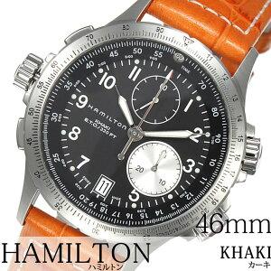 ハミルトン腕時計[HAMILTON時計](HAMILTON腕時計ハミルトン時計)カーキアビエーション(KHAKIETO)メンズ/腕時計/ブラック/H77612933[革ベルト/クロノグラフ/クオーツ/新作/防水/ブランド/オレンジ/シルバー][送料無料][クリスマスギフト]