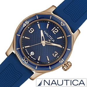 ノーティカ腕時計[NAUTICA時計](NAUTICA腕時計ノーティカ時計)(NWS01)レディース/腕時計/ブルー/NAD13525L[正規品/ラバーベルト/クオーツ/防水/新作/ブランド/ネイビー/ローズゴールド/スポーツ/アナログ][送料無料]