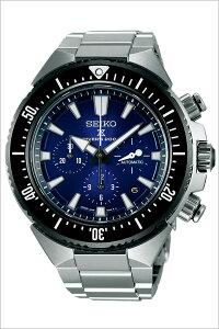 セイコー腕時計[SEIKO時計](SEIKO腕時計セイコー時計)プロスペックス(PROSPEX)メンズ/腕時計/ブラック/SBEC003[メタルベルト/メカニカル/機械式/自動巻/正規品/ダイバーズ/コラボレーション/シルバー]