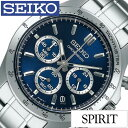 セイコー 腕時計 [SEIKO時計 SEIKO 腕時計 セイコー 時計 ) スピリット ( SPIR...