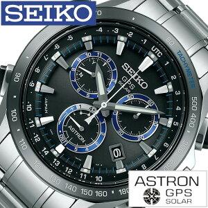 [11月11日販売開始]セイコー腕時計[SEIKO時計](SEIKO腕時計セイコー時計)アストロン(ASTRON)メンズ/腕時計/ブラック/SBXB099[メタルベルト/クロノグラフ/正規品/防水/ソーラーGPS衛星電波修正/シルバー][送料無料]