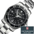 ビクトリノックス 腕時計 [VICTORINOX時計]( VICTORINOX SWISSARMY 腕時計 ビクトリノックス スイスアーミー 時計 ) マーベリック スモール 腕時計/ブラック/VIC-241701 [正規品/ブランド/メタル ベルト/防水/ミリタリー/シルバー][プレゼント・ギフト][おしゃれ腕時計]