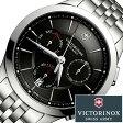 ビクトリノックス 腕時計 [ VICTORINOX 時計 ]( VICTORINOX SWISSARMY 腕時計 ビクトリノックス スイスアーミー 時計 ) アライアンス クロノグラフ /ブラック/VIC-241745 [新作/正規品/ブランド/メタル ベルト/防水/ミリタリー ウォッチ/シルバー][プレゼント・ギフト]