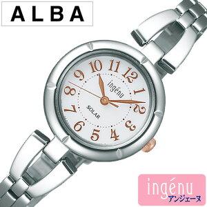セイコーアルバ腕時計[SEIKOALBA時計](SEIKOALBA腕時計セイコーアルバ時計)アンジェーヌ(ingene)レディース/腕時計/ホワイト/AHJD094[メタルベルト/正規品/ソーラー/シルバー/ローズゴールド][送料無料][クリスマスギフト]