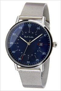 ポールスミス腕時計paulsmith時計paulsmith腕時計ポールスミス時計ゲージGAUGEメンズ/ブルーP10078[新作/高級/メタルベルト/メッシュ/シンプル/トレンド/ブランド/おすすめ/ギフト/プレゼント]