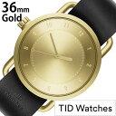 ティッドウォッチ 腕時計 [TIDWatches時計]( TID Watches 腕時計 ティッド ウォッチ 時計 ) ( TIDNo. 1 ) レディース 腕時計 ゴールド TID01-GD36-BK [革 ベルト おしゃれ 正規品 No.1 北欧 アナログ BLACK ブラック][クリスマス ギフト][プレゼント ギフト][新生活 社会人]