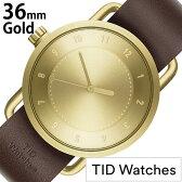 ティッドウォッチ 腕時計 [TIDWatches時計]( TID Watches 腕時計 ティッド ウォッチ 時計 ) ( TIDNo. 1 ) レディース/腕時計/ゴールド/TID01-GD36-W [革 ベルト/おしゃれ/正規品/No.1/北欧/アナログ/ダーク ブラウン/WALNUT/ウォルナット][クリスマス ギフト][新生活 社会人]