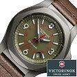 ビクトリノックススイスアーミー腕時計 VICTORINOX SWISSARMY 腕時計 ビクトリノックス スイスアーミー 時計 イノックス チタニウム パイロット I.N.O.X. TITANIUM PILOT メンズ/カーキ VIC-241779 [新作/正規品/ブランド/チタン/レザー ベルト/ミリタリー/INOX/ブラウン]