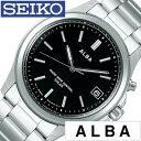 セイコー腕時計 SEIKO時計 SEIKO 腕時計 セイコー 時計 アルバ ALBA ブラック AEFY502 [人気 正規品 ブランド おすすめ 電波(電池交換不要) ソーラー (電池交換不要) ソーラー 電波修正 メタル ベルト シルバー おしゃれ ] 誕生日