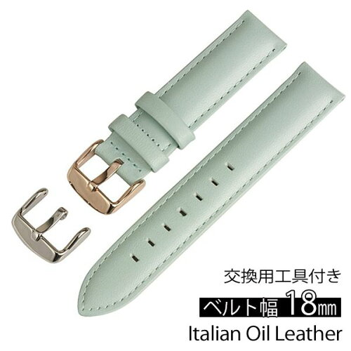 イタリアンオイルレザー 18mm用時計ベルト ITALIAN OIL LEATHER ITALIAN OIL LEATHER 時計ベルト ...