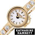 キャサリンハムネット腕時計KATHARINEHAMNETT腕時計キャサリンハムネット時計スモールラウンドレディース/ホワイトKH7813-B04D[正規品/人気/新作/ブランド/トレンド/おすすめ/高級/イギリス/おしゃれ/女性/アンティーク/ファッション/メタルベルト]