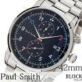 ポールスミス腕時計paulsmith時計paulsmith腕時計ポールスミス時計ブロッククロノBLOCKCHRONO42MMメンズ/ブラックP10143[新作/人気/高級/トレンド/ブランド/おすすめ/オシャレ/シンプル/イギリス/ギフト/プレゼント/メタルベルト/シルバー]