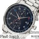 ポールスミス腕時計 paul smith時計 paulsmith 腕時...