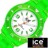 アイスウォッチ腕時計 ICEWATCH時計 ICE WATCH 腕時計 アイスウォッチ 時計 アイスネオン ミディアム ICE NEON メンズ/レディース/ホワイト ICE-013614 [正規品/新作/人気/ブランド/防水/おすすめ/ファッション/プレゼント/ギフト/クリア/グリーン][おしゃれ 腕時計][新生活]