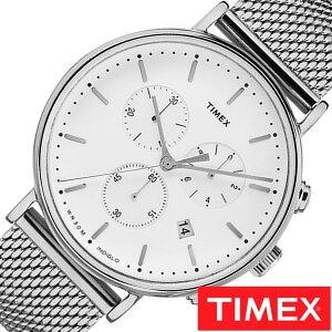 タイメックス腕時計TIMEX時計TIMEX腕時計タイメックス時計ウィークエンダーフェアフィールドクロノグラフWEEKENDERFAIRFIELD41MMメンズ/ホワイトS-TW2R27100[正規品/新作/人気/トレンド/ブランド/カジュアル/ファッション/シンプル/ナイロンベルト/シルバー]