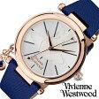ヴィヴィアンウエストウッド腕時計 VivienneWestwood時計 Vivienne Westwood 腕時計 ヴィヴィアン 時計 オーブ ポップ Orb Pop レディース/シルバー VV006RSBL [新作/人気/トレンド/ブランド/ファッション/かわいい/革/レザー/ギフト/プレゼント/ブルー/ローズゴールド]