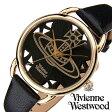 ヴィヴィアンウエストウッド腕時計 VivienneWestwood時計 Vivienne Westwood 腕時計 ヴィヴィアン 時計 リーデンホール レディース/ブラック VV163BKBK [新作/人気/トレンド/ブランド/ファッション/かわいい/ギフト/プレゼント/ゴールド][新生活]