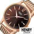 ヘンリーロンドン腕時計HENRYLONDON腕時計ヘンリー時計ハーロウHARROWメンズ/レディース/ブラウンHL39-M-0050[人気/新作/ブランド/イギリス/ロンドン/防水/シンプル/レトロ/ヴィンテージ/メッシュ/ギフト/プレゼント/ブラウン/ピンクゴールド]