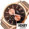 ヘンリーロンドン腕時計HENRYLONDON腕時計ヘンリー時計ハーロウHARROWメンズ/ブラウンHL41-CM-0056[人気/新作/ブランド/イギリス/レトロ/ヴィンテージ/メッシュ/ギフト/プレゼント/ブラウン/ピンクゴールド/カレンダー/クロノグラフ]