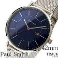 ポールスミス腕時計paulsmith時計paulsmith腕時計ポールスミス時計トラックTRACKメンズ/ブルーP10088[新作/人気/高級/トレンド/ブランド/おすすめ/オシャレ/シンプル/ギフト/プレゼント/メタル/メッシュ/シルバー]