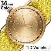 [新製品]ティッドウォッチ腕時計 TIDWatches時計 TID Watches 腕時計 ティッド ウォッチ 時計 レディース/ゴールド TID01-GD36-DAWN [正規品/人気/流行/ブランド/革/レザーベルト/北欧/シンプル/イエロー/革/レザー バンド][新生活 入学 卒業 社会人]