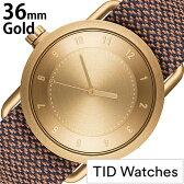 [新製品]ティッドウォッチ腕時計 TIDWatches時計 TID Watches 腕時計 ティッド ウォッチ 時計 レディース/ゴールド TID01-GD36-RUST [正規品/人気/流行/ブランド/革/レザーベルト/北欧/シンプル/ブラウン/革/レザー バンド][新生活 入学 卒業 社会人]