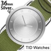 [新製品]ティッドウォッチ腕時計 TIDWatches時計 TID Watches 腕時計 ティッド ウォッチ 時計 レディース/シルバー TID01-SV36-NGR [正規品/人気/流行/ブランド/革/レザーベルト/北欧/シンプル/グリーン/ナイロン][新生活 入学 卒業 社会人]