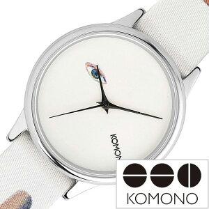 コモノ腕時計KOMONO時計KOMONO腕時計コモノ時計マグリットキングスミュージアムMAGRITTETHEKING