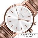 [ 陸上競技 歩数計 機能付き]クロナビー腕時計 KRONABY時計 KRON……