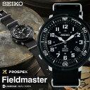 セイコー プロスペックス 腕時計 SEIKO PROSPEX 時計 S...