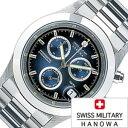 スイスミリタリー腕時計 SWISSMILITARY時計 SWISS M...
