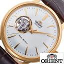 ( 26%OFF 特別価格 割引 SALE セール )オリエント腕時計 ORIENT時計 ORIENT 腕時計 オリエント 時計 クラシック セミスケルトン CLASSIC SEMI SKELETON メンズ ホワイト RN-AG0006S[ 正規品 日本製 機械式 信頼 シースルー ブランド ウォッチ オフィス][おしゃれ ] 誕生日 冬