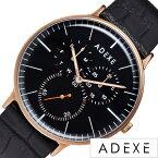 [ スニーカー tシャツ コーデ おすすめ カジュアル フォーマル ] アデクス腕時計 ADEXE時計 ADEXE 腕時計 アデクス 時計 グランデ GRANDE メンズ 男性 大学生 ブラック 1868A-06[おしゃれ 腕時計]