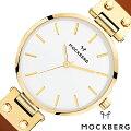 モックバーグ腕時計MOCKBERG時計MOCKBERG腕時計モックバーグ時計オリジナルOriginalsIlseユニセックスレディースホワイトMO108[正規品人気アクセサリー革レザーゴールドブラウンプレゼントギフト][おしゃれ][送料無料]