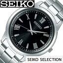 SEIKO SELECTION セイコーセレクション腕時計 時計 メン...