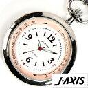 ナースウォッチ2way時計 卓上 時計 置き時計 2way ポケットウ...