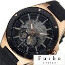 フルボデザイン腕時計 Furbodesign時計 Furbo desi...