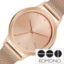 [あす楽][ポイント10倍]コモノ腕時計 KOMONO時計 ...
