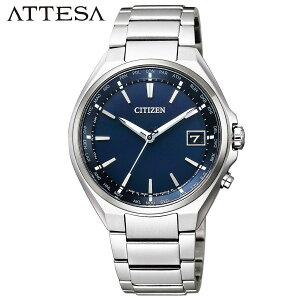 シチズン ソーラー 電波時計 メンズ 時計 アテッサ エコ・ドライブ電波 シチズン腕時計 CITIZEN時計 CITIZEN 腕時計 ATTESA メンズ ブルー CB1120-50L [ 正規品 おしゃれ 仕事 スーツ 高級感 上品 ビジネス シンプル ] 新生活 プレゼント ギフト