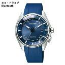 [当日出荷] 【大坂なおみ 着用】[5年保証]シチズン腕時計...