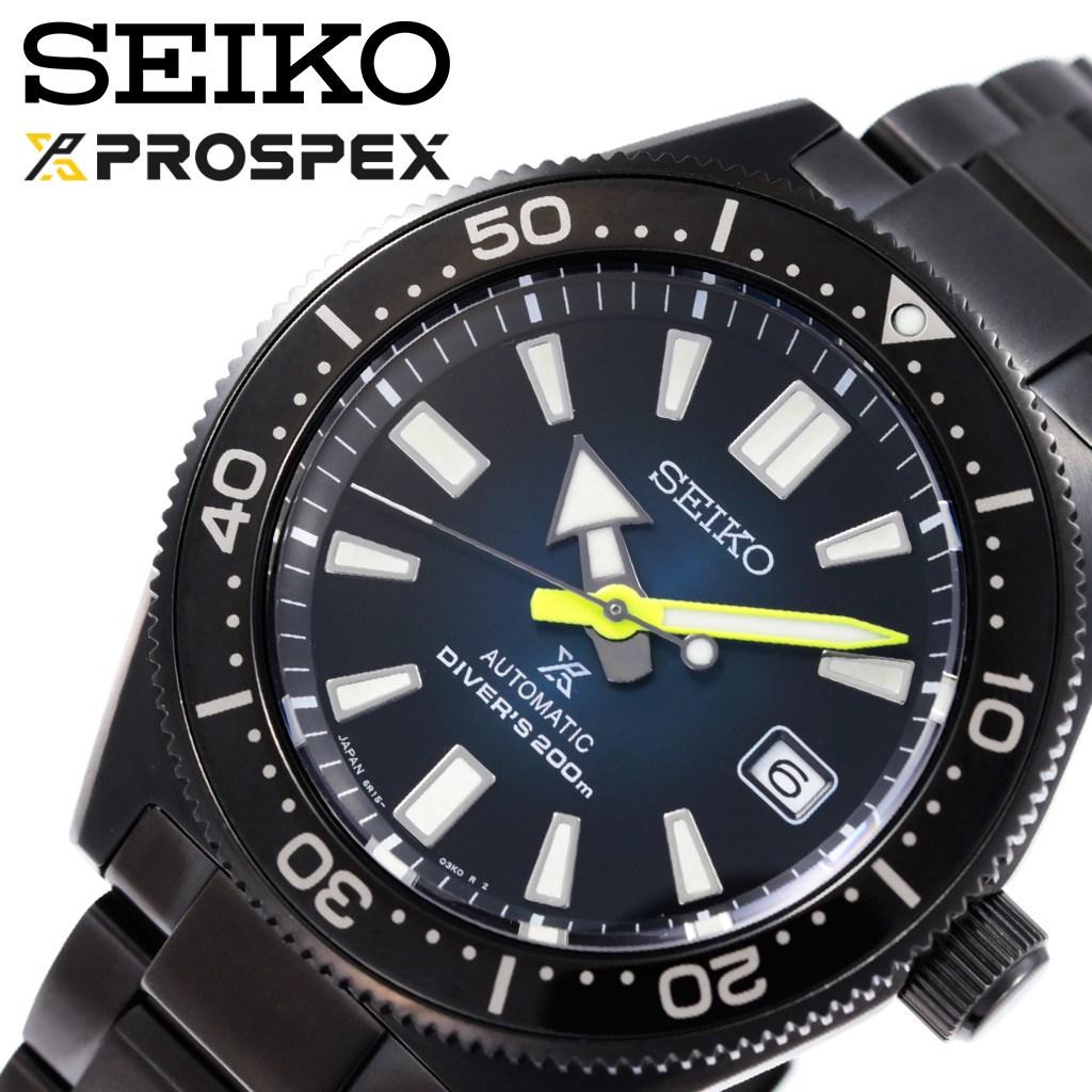 腕時計, メンズ腕時計  SEIKO SEIKO Prospex SBDC085