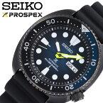 セイコー腕時計 SEIKO時計 SEIKO 腕時計 セイコー 時計 プロスペックス Prospex メンズ ブルー SBDY041 [ 正規品 新作 人気 おすすめ ブランド 防水 ダイバーズ 高級 シリコン ラバーベルト カレンダー かっこいい お洒落 彼氏 夫 社会人 プレゼント ギフト ]