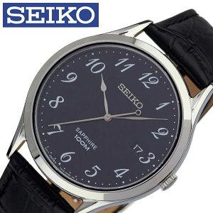 [当日出荷] セイコー腕時計 SEIKO時計 SEIKO 腕時計 セイコー 時計 メンズ 男性 ブラック SGEH77P1 [ ブランド 逆輸入 定番 おしゃれ ファッション フォーマル スーツ 営業 商社 プレゼント ギフト ] 誕生日