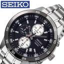 [当日出荷] セイコー腕時計 SEIKO時計 SEIKO 腕時計 セイコー 時計 メンズ 男性 ブラック SKS647P1 [ ブランド 逆輸入 定番 おしゃれ ファッション フ