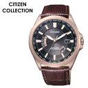 シチズン腕時計 CITIZEN時計 CITIZEN 腕時計 シチズン 時計 コレクション COLLECTION メンズ ブラック CB0012-07E [ ブランド 正規品 おすすめ パーフェックスマルチ 電波 ソーラー 高機能 おしゃれ ] 新生活 プレゼント ギフト