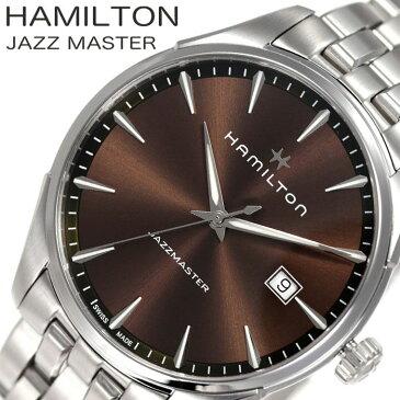 [あす楽]ハミルトン腕時計 HAMILTON時計 HAMILTON 腕時計 ハミルトン 時計 ジャズマスター ジェント JAZZMASTER GENT メンズ ブラウン H32451101 [ 人気 ブランド おすすめ シンプル ファッション おしゃれ カジュアル スーツ フォーマル ビジネス 上品 プレゼント ギフト ]