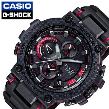 [あす楽 5年保証] カシオ腕時計 CASIO時計 CASIO 腕時計 カシオ ジーショック G-SHOCK メンズ 黒 MTG-B1000XBD-1AJF [ ブランド 陸上競技 Gショック 頑丈な 時計 防水 ソーラー 電波 電波ソーラー 電波時計 日付カレンダー プレゼント ]
